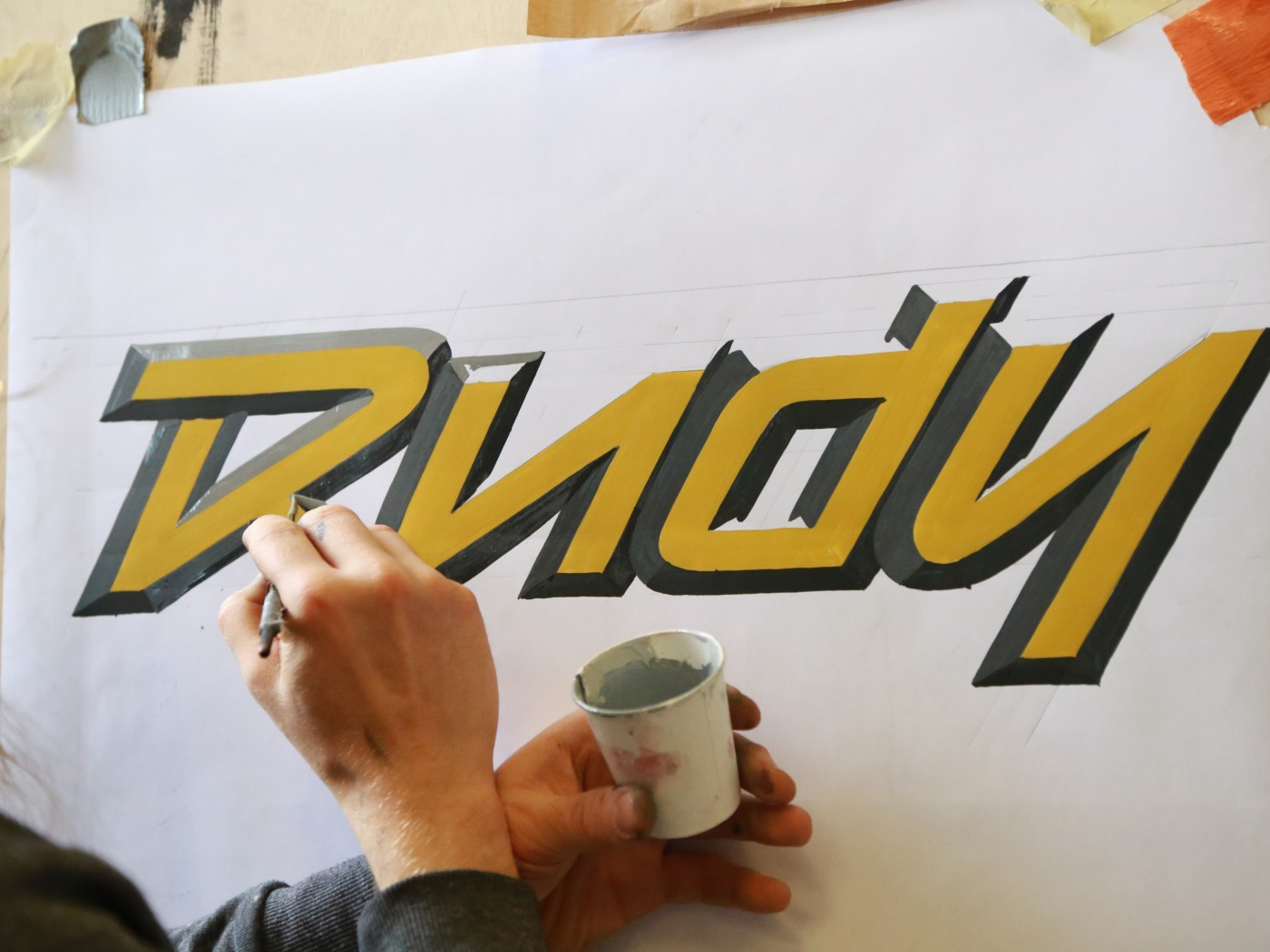 rudy walldog signpainter
